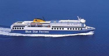 Blue Star Ferry in the open sea