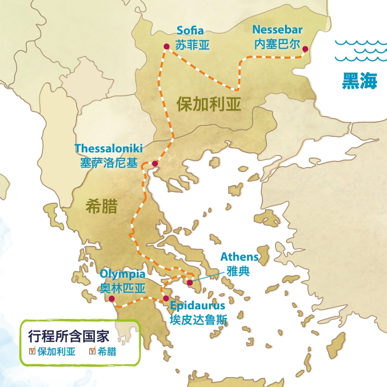 Eurail Unesco World Heritage Itineraries-CHE-6